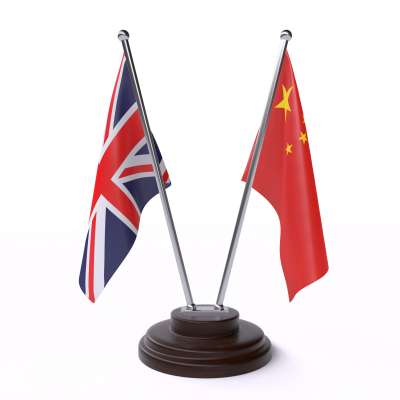 university health economics research collaboration, china and UK